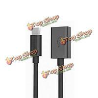 YooBao 100мм 3a 480мbps USB2.0 печатают-c к кабелю передачи USB женщины USB a