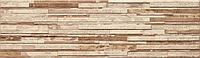 Плитка (клинкер) CERRAD KAMIEN ZEBRINA BEIGE  175x600x9мм