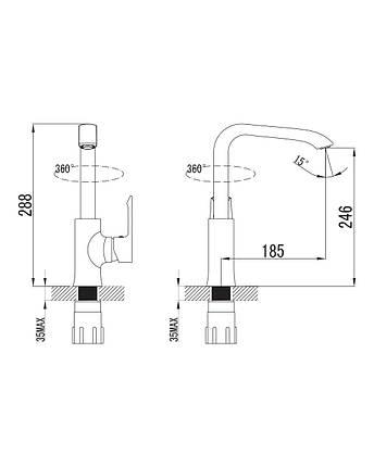 Смеситель для кухни, хром, 35мм IMPRESE VYSKOV (55340), фото 2