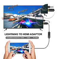 ROCK 1080p молнию HDMI адаптер кабельное тв видео аудио конвертер для iPhone 5 5s SE 6 6s плюс