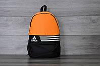 Рюкзак Adidas оранжевый с черным, спортивный магазин