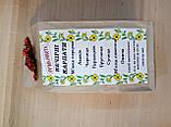 Чай карпатський натуральний травяний для запарювання та заварки, фото 2