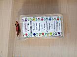 Чай карпатський натуральний травяний для запарювання та заварки, фото 4
