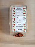 Чай карпатський натуральний травяний для запарювання та заварки, фото 5