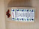 Чай карпатський натуральний травяний для запарювання та заварки, фото 6
