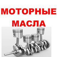 Motul - моторные масла