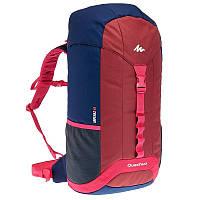 Рюкзак Quechua Arpenaz 40 L Синий/Бордовый