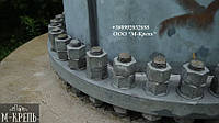 Гайка М76 ГОСТ 10605-94, DIN 934, класс прочности 8.0