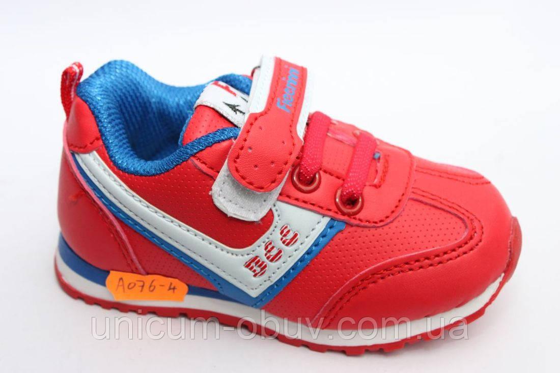 Детская спортивная обувь оптом.Кроссовки фирмы Fieerini(разм с 21 по 26) - d54fd0c0e22