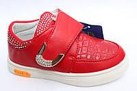 Детские туфли для девочек от Meekone(27-32)