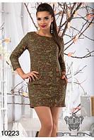Стильное принтовое  женское платье(42-48), доставка по Украине