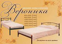 Кровать односпальная металлическая Вероника