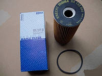 Фильтр масляный вставка Mercedes Vito 2.0-2.3(бензин) 96-03 Mahle OX133DOEKO