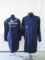 Халат женский рабочий,халат модельный, униформа, спецодежда