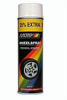 Краска акриловая для дисков MOTIP Wheel Spray ✔ цвет: белый ✔ 500мл.