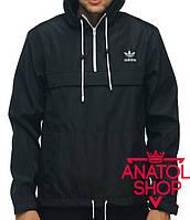 Анорак Ветровка Куртка Adidas Цвет Черный