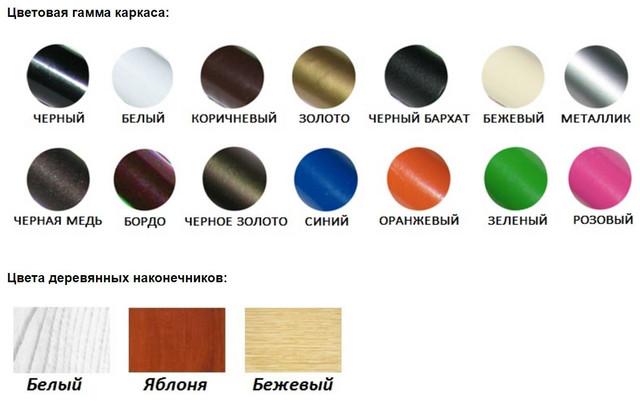 Цветовая гамма металлических кроватей и наконечников