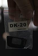 Наглазник DK-20