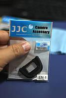 Наглазник JJC EN-1