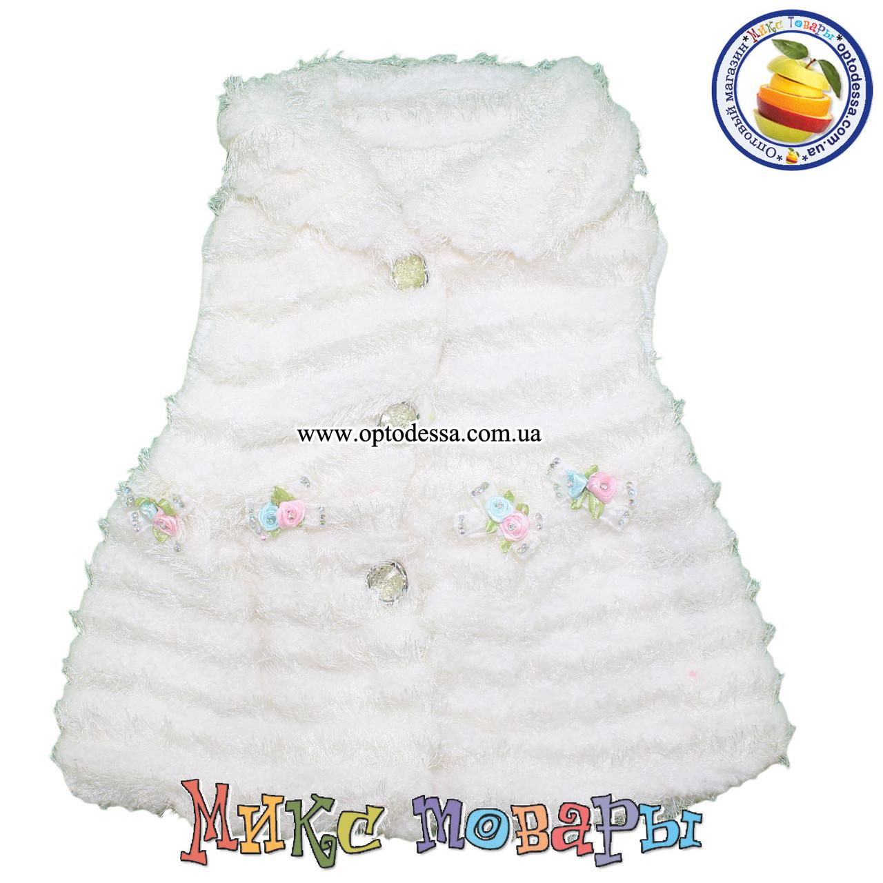 Жилетка белого цвета из искусственного меха от 2 до 5 лет (4658) - Микс товары - детская одежда оптом, детские и подростковые джинсы, детская одежда оптом на 7км в Одессе
