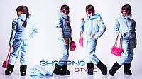 Подростковый зимний костюм трансформер Мила 134-164рост
