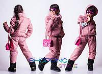 Детский зимний костюм трансформер Мила на рост 146-152см
