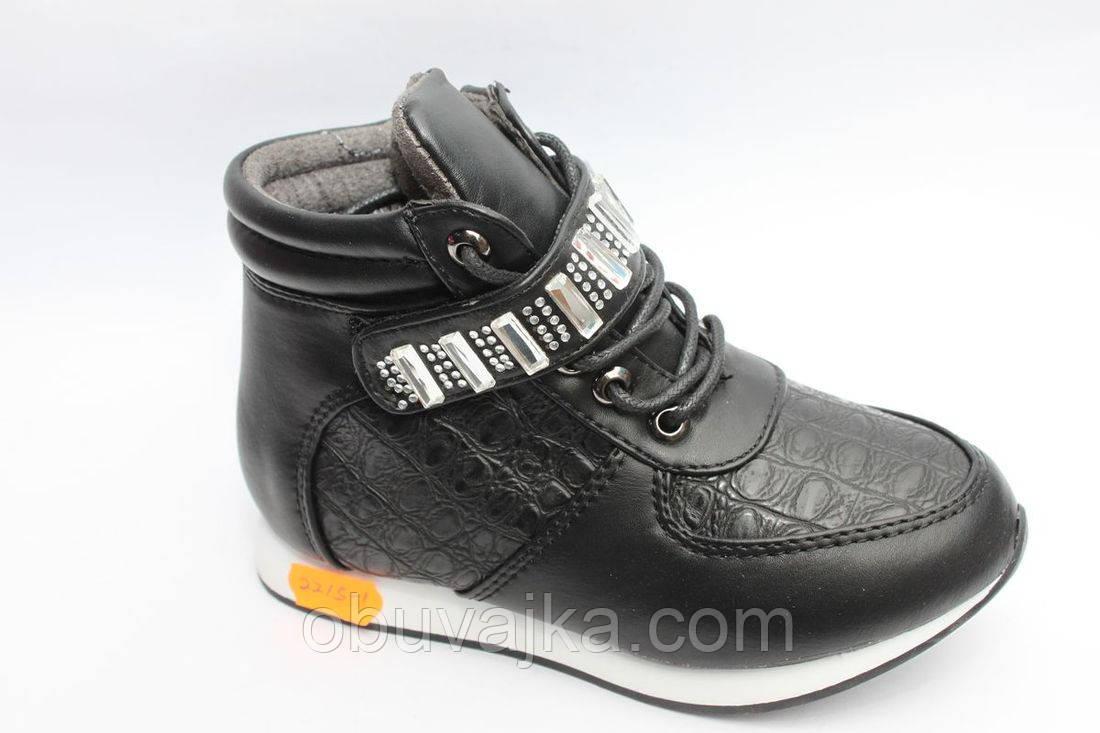 f8614f72e Демисезонная обувь Ботиночки для девочек от фирмы Meekone (27-32 ...