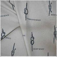 Ткань для штор Испания 74856