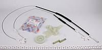 Ремкомплект стеклоподемника Вито 638 \ MB Vito (W638) 1996-2003 R,правый , Германия