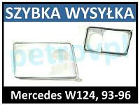 Стекло фар рефлекторное правое Mercedes W124 93-96