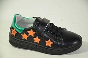 Туфли детские опт