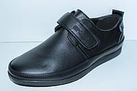 Туфли подростковые на мальчика тм Kimboo р.33,34,35
