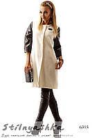 Женское пальто с кожаными рукавами молоко, фото 1