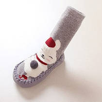 Носки - чешки махровые детские