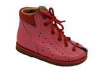"""Ортопедическая обувь для детей """"BAJBUT"""" ( В 10) летняя"""