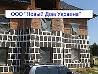 Пеностекло СТАНДАРТ піноскло pinosklo