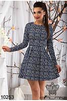 Джинсовое женское платье(42-48), доставка по Украине