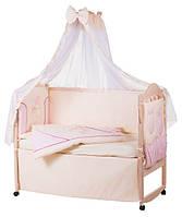 Детское постельное белье с аппликациями 8 элементов бежевое с розовыми вставками Ellit 60899