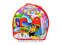 """Детская двойная палатка с тоннелем """"3 в 1"""" 2958, 230х78х91см"""