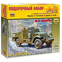 """Подарочный набор сборная модель Zvezda (1:35) БТР М3 """"Скаут"""""""