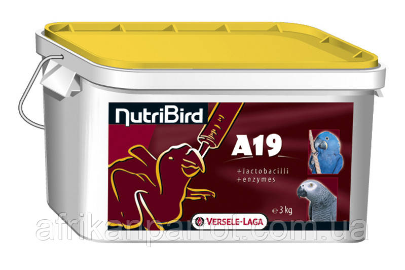 Versele-Laga NutriBird A19 МОЛОКО (for baby-birds) 3кг- молоко для птенцов крупных попугаев.