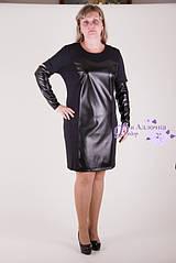 Платье миди(100см)1200-108 батал от производителя оптом