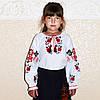 Вышиванка для девочки Калинка