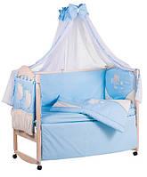 Детское постельное белье с аппликациями 8 элементов голубое с бежевыми вставками Ellit 60921