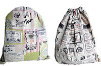 Рюкзак МЕШОК COTTON FRENCH, 40*34 см.