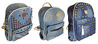 Рюкзак молодежный ДЖИНС-МОДЕРН, 35*28*13 см., фото 1