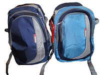 Рюкзак школьный 3000 SPORT 45х27х15(см)