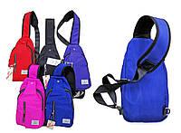 Рюкзак-сумка, ДИАГОНАЛЬ, универсальная, 36*18*6 см.