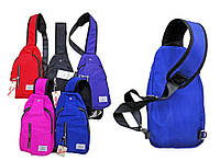 Рюкзак-сумка, ДИАГОНАЛЬ, универсальная, 36*18*6 см., фото 1