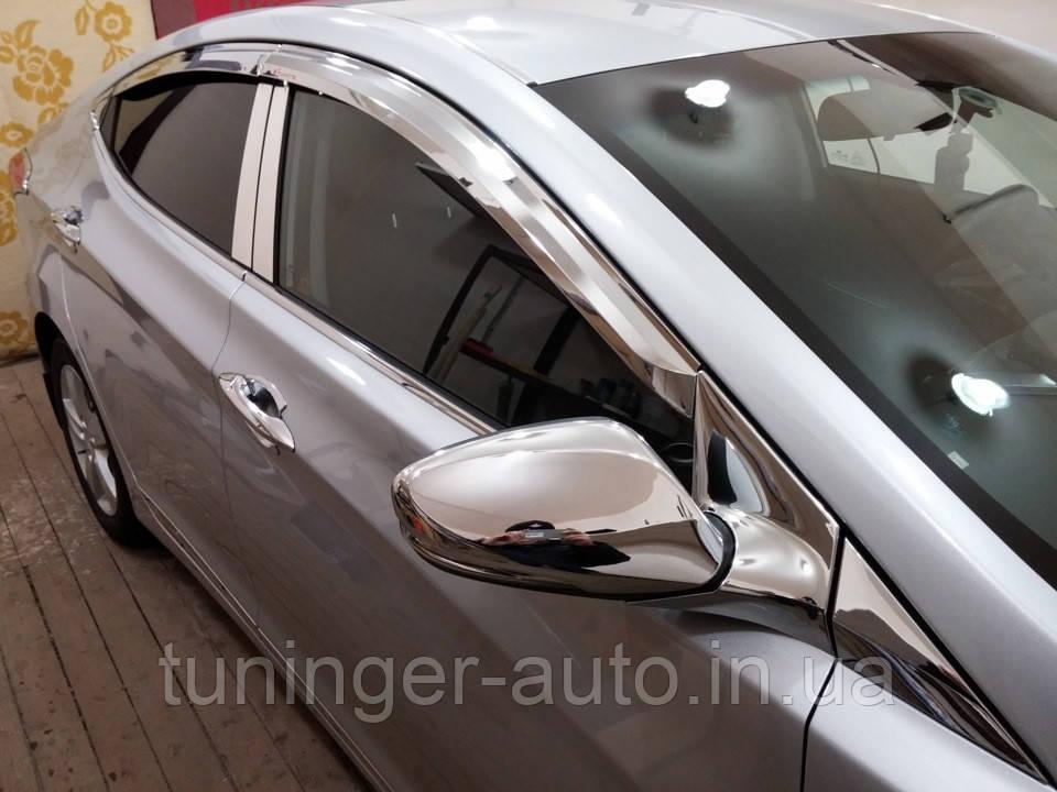 Ветровики, дефлекторы окон хромированные Hyundai Elantra MD 2011-2015 (Auto Clover)